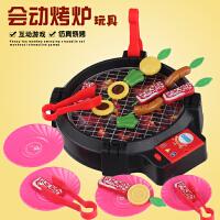 仿真厨房厨具电动烧烤炉 幼儿园儿童过家家BBQ亲子游戏玩具
