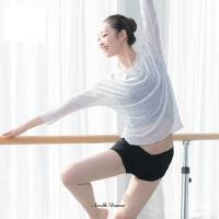 女士古典舞蹈透视网纱衣 现代舞体操练功服女上衣 新款瑜伽形体芭蕾舞服女