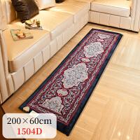 碳晶折叠地暖垫发热地毯家用取暖地垫地热垫移动地暖电热地毯