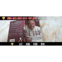【二手正版9成新现货】杰克韦尔奇自传 /[美]杰克韦尔奇,约翰拜恩 中信出版社