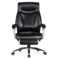 真皮电脑椅家用老板靠背可躺书房办公座椅休闲升降转椅子