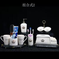 简约冰裂纹陶瓷卫浴五件套装浴室洗漱用品套件牙刷杯刷牙杯带托盘