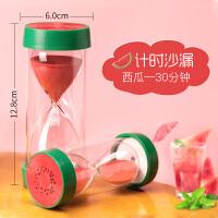 时间沙漏计时器30分钟儿童60创意生日礼物流沙瓶水果漏斗摆件