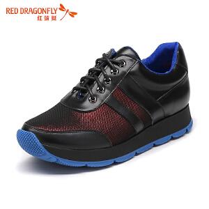 红蜻蜓女鞋正品秋季新款舒适内里韩版休闲鞋圆头平底女单鞋