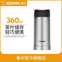 象印保温杯AZE35真空不锈钢水杯男女士便携茶杯迷你进口直身杯子 不锈钢色