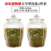 泡菜坛子密封罐蜂蜜柠檬瓶透明大号玻璃瓶食品调料茶叶储物罐带盖