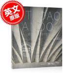 现货 安藤忠雄 挑战 普利兹克奖得主 英文原版 Tadao Ando: Endeavors 日本建筑师 建筑设计 精装大