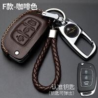?专用北京现代途胜ix35名图朗动ix25领动悦动瑞纳汽车钥匙包套?