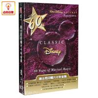 正版音乐 迪士尼闪耀六十年5CD迪斯尼歌曲60年经典全集 英文儿歌