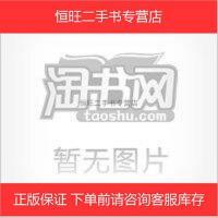 【二手旧书8成新】苗族银饰 9787541217708