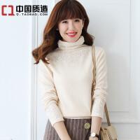新款堆领镂空纯色套头羊绒衫短款高领显瘦打底衫长袖韩版毛衣
