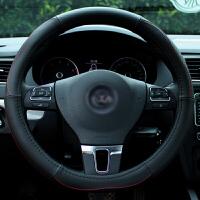 路尔卡 汽车 真皮方向盘套 汽车专用真皮把套 四季通用 方向盘套