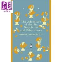 【中商原版】福尔摩斯 六座拿破仑半身像 英文原版 Holmes The Adventure of the Six Nap