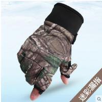 手套 男骑行手套 户外运动手套 男士迷彩新款内里抓绒防滑触摸屏 骑行手套