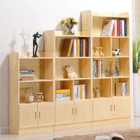 【一件3折】极简亲子环保松木带门书柜 亲子儿童自由组合易拆装简约现代玩具储物柜