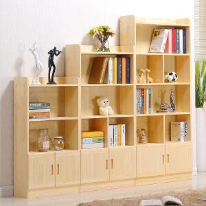 N空间 环保松木带门书柜加厚环保型 亲子儿童自由组合易拆装简约现代玩具储物柜