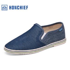 HONCHIEF 红蜻蜓旗下春季休闲男鞋新款简约网面舒适男士休闲布鞋