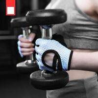 男士举重器械健身手套 户外跑步训练耐磨手套 动感单车半指防滑女士运动手套