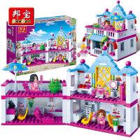 【小颗粒邦宝益智媚力都市拼插积木女孩建筑情景玩具美容院6111