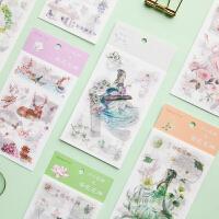 十二花神烫金和纸贴纸手帐工具素材套装创意DIY装饰贴画