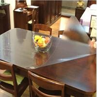 PVC桌布磨砂软质玻璃防水餐桌台布塑料桌垫免洗水晶板防油茶几垫 1.5厚