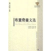 【旧书二手书9成新】布里奇曼文选 杜丽燕,余灵灵,余灵灵,杨富芳 9787509706039 社会科学文献出版社