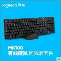罗技MK100二代有线键鼠套装 圆孔PS/2键盘USB鼠标 办公家用防水