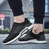 时尚新款男鞋跑步鞋网面男士运动鞋韩版透气休闲鞋潮鞋男板鞋