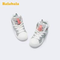 【11.21超品 3折价:80.7】巴拉巴拉女童鞋子2019新款板鞋儿童小白鞋时尚韩版甜美小童鞋冬季