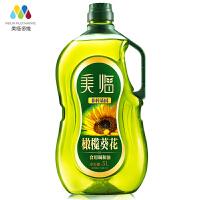 美临 橄榄葵花调和油 食用油 (含18%特级初榨橄榄油) 5L