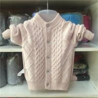 秋男童羊绒衫毛衣开衫 儿童保暖羊毛衫 中小童宝宝纯色秋装外套 米白色