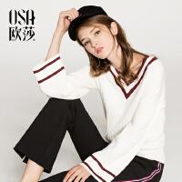 欧莎2018春装新款女装撞色条纹V领毛针织衫