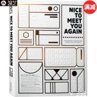 NICE TO MEET YOU AGAIN卡片设计 名片 贺卡 邀请函 请柬 平面设计书籍