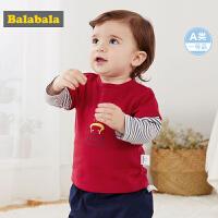 巴拉巴拉童装男童t恤儿童上衣宝宝秋装婴儿长袖女2019新款百搭棉