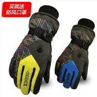 冬季户外滑雪手套加棉摩托骑行车冬天保暖手套男女士