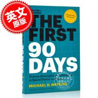 现货 创始人:新管理者如何度过**个90天 精装 The First 90 Days, Updated and Exp