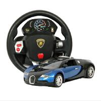 美致 布加迪威龙超大遥控车漂移模型儿童玩具车