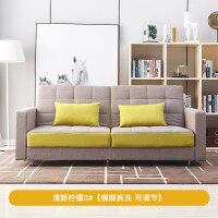 20190403042626857家居多功能沙发床小户型客厅单双人卧室折叠两用品牌布艺沙发 2米以上