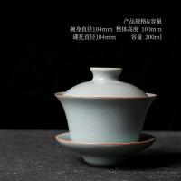 【家装节 夏季狂欢】汝窑大号三才盖碗开片单个家用陶瓷茶具功夫泡茶碗冰裂三炮台茶杯