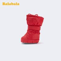 巴拉巴拉女童宝宝儿童男童靴子长靴2019冬季新款加绒保暖棉靴防滑