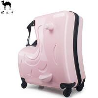 儿童行李箱拉杆箱可骑坐男女宝宝旅行箱18寸20小孩万向轮拖箱登机