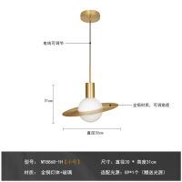 照明北欧玻璃吊灯卧室床头简约现代餐厅客厅创意个性设计土星纯铜吊灯