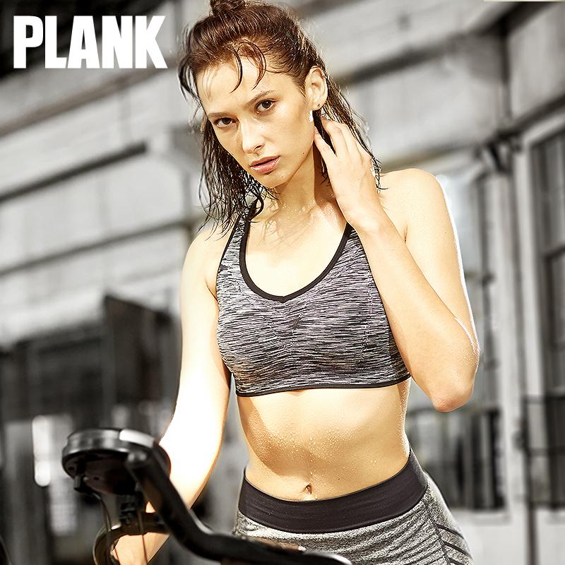 比瘦 炫色段染无钢圈运动文胸无痕跑步防震聚拢瑜伽大码背心式运动内衣女  PK024比瘦-专注于健康塑身14年