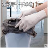胶手套洗衣服家用防水耐磨厨房洗碗牛筋乳胶耐用型女薄款塑料