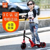 好孩子滑板车儿童正品三轮两用童车多功能滑滑车代步可坐溜溜2-5