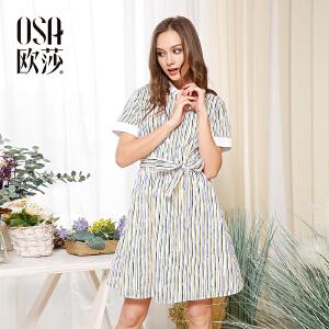 欧莎夏装女2017夏装新款女装彩色条纹系带衬衫式连衣裙B13008
