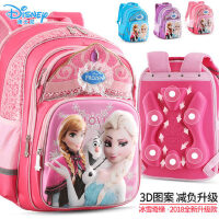 迪士尼小学生书包女生1-3-6一年级冰雪奇缘女童12周岁女孩儿童女4