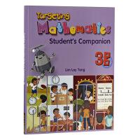【中商原版】【新加坡数学教材】Targeting Mathematics Students Companion 3B