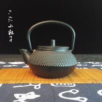 日本南部生铁壶茶具烧水煮茶老铁 铁壶铸铁泡茶纯手工无涂层带滤网功夫茶具铸铁壶无涂层 铁茶