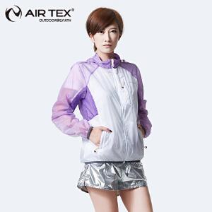 AIRTEX/亚特防晒透气抗紫外线运动户外女式皮肤风衣